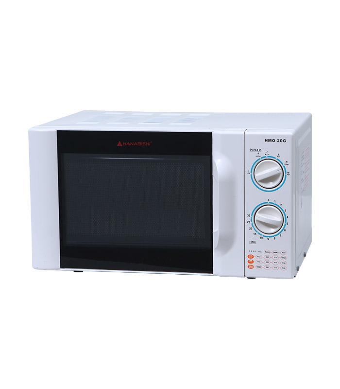 Microwave Oven Hmo 20g Hanabishi